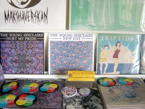 the young sinclairs 7""