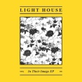 LIGHT HOUSE 12%22