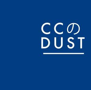 cc dust